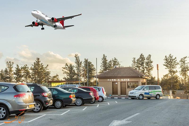 پارک ماشین در فرودگاه