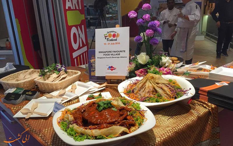 غذاهای جشنواره غذا در سنگاپور