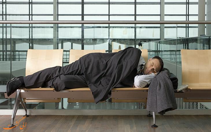 جای خواب