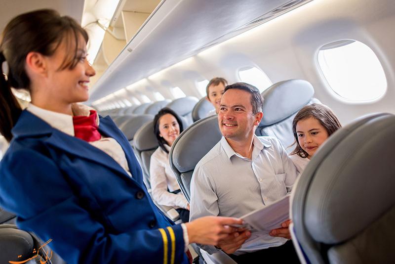 مزایا مهمانداری هواپیما