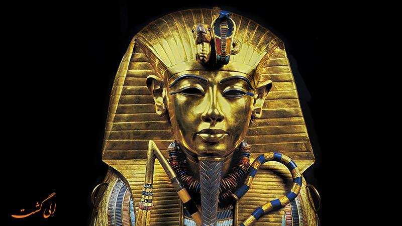 گنج فرعون