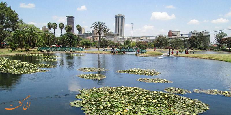 پارک اوهورو