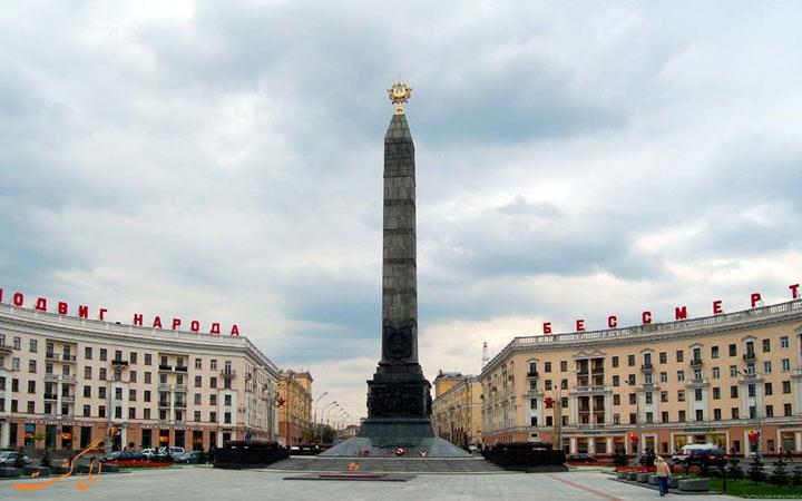 میدان پیروزی
