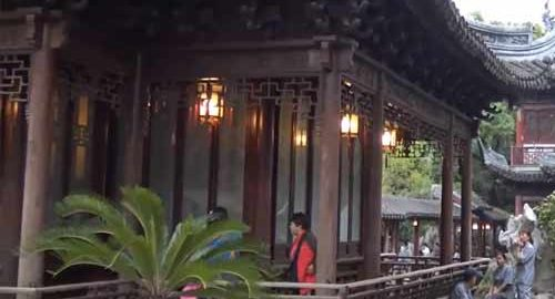 باغ یوآن