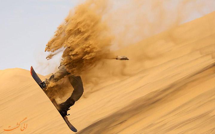 اسکی روی ماسه در آفریقا