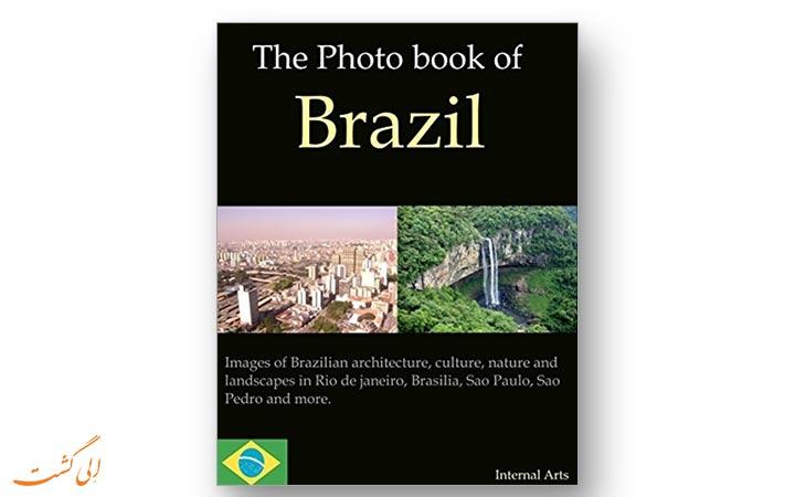کتاب تصویری برزیل