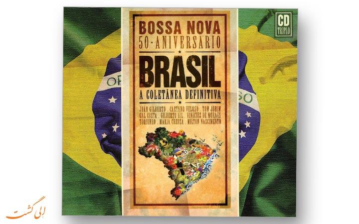 موسیقی بوسا نووا برزیل