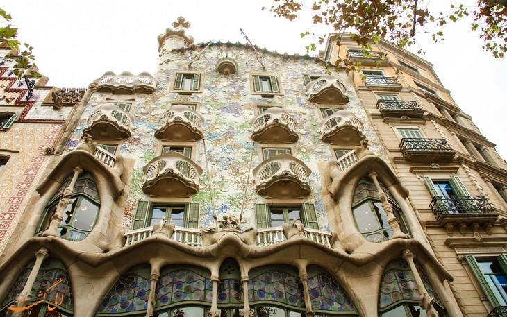جاذبه های بارسلونا-هتل آکاسیا بارسلونا