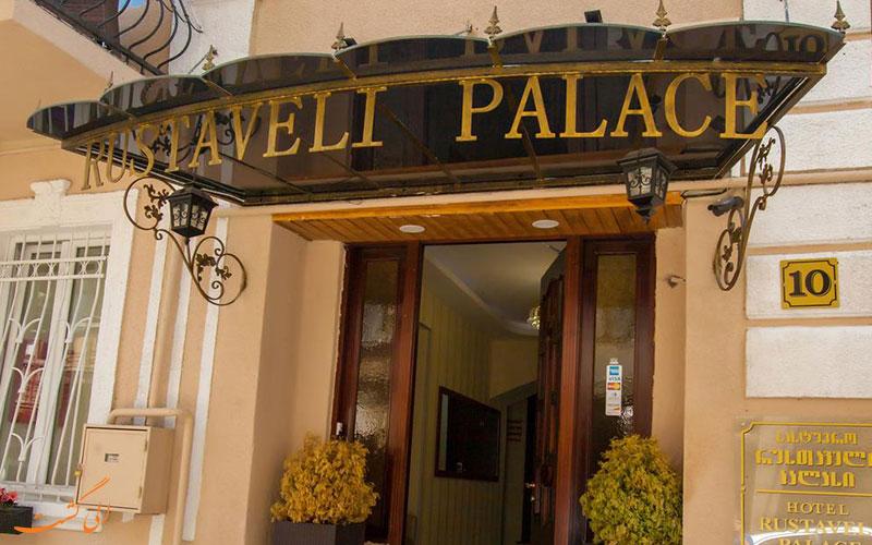 هتل روستاولی در تفلیس