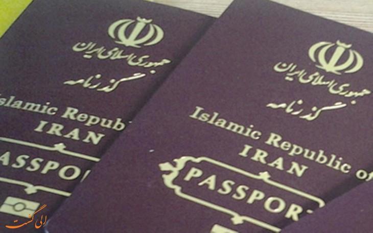 رنگ گذرنامه