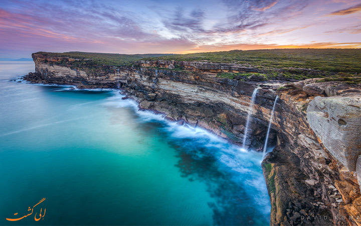 پارک ملی رویال استرالیا