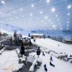 بزرگترین پیست اسکی سرپوشیده دنیا در دبی + ویدیو