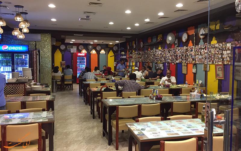 رستوران ایرانی اسپشیال در دبی