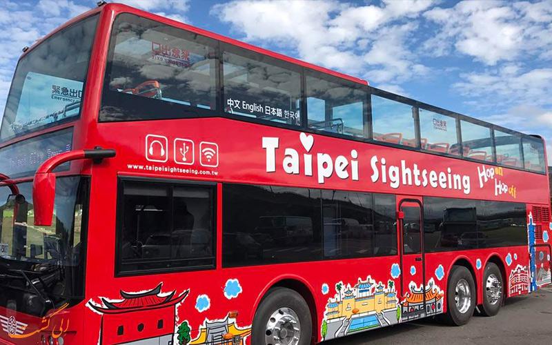 هزینه ی حمل و نقل در تایپه