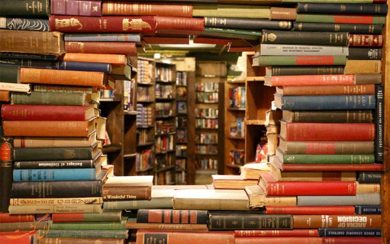 بهترین کتابفروشی های جهان