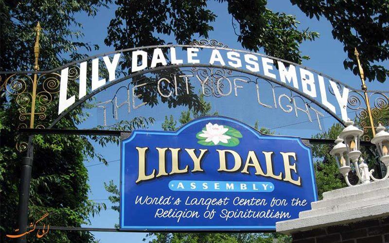 لیلی دیل