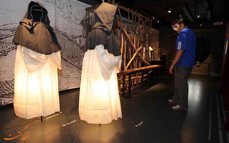 موزه جادوگران