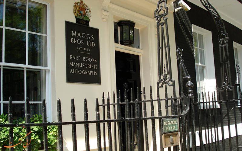 خانه اسرار آمیز لندن