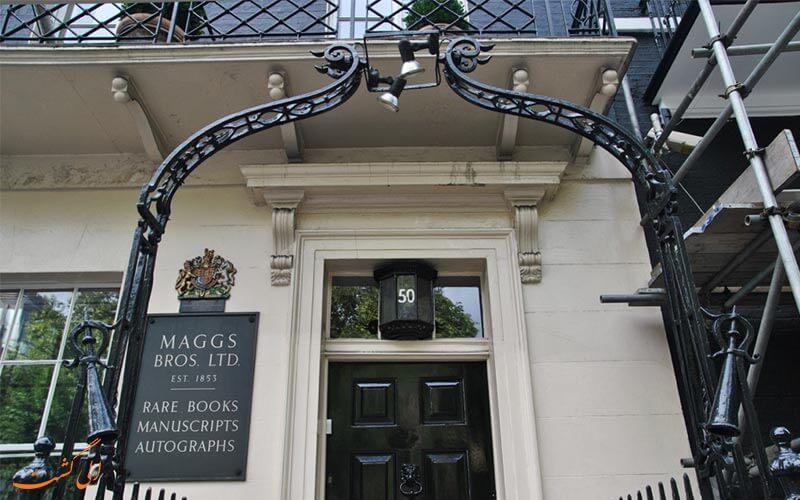 خانه شماره 50 لندن