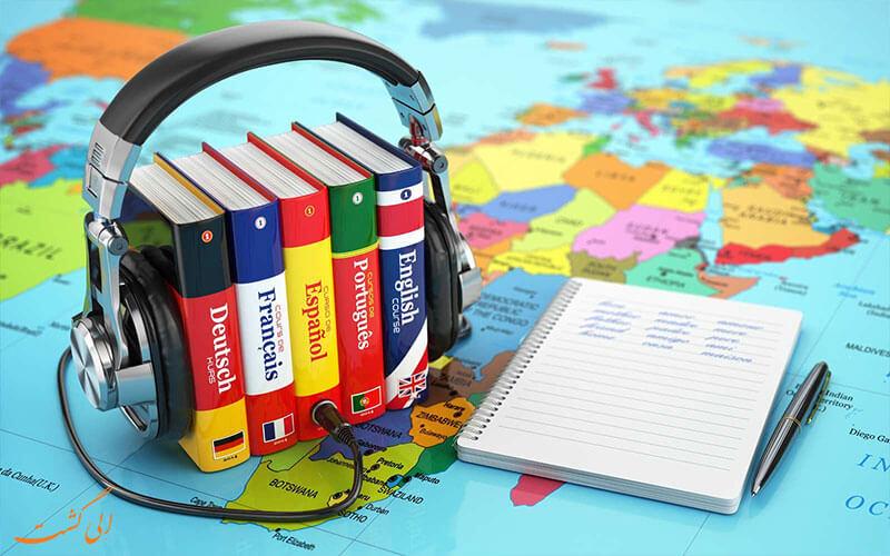 فراگیری زبان