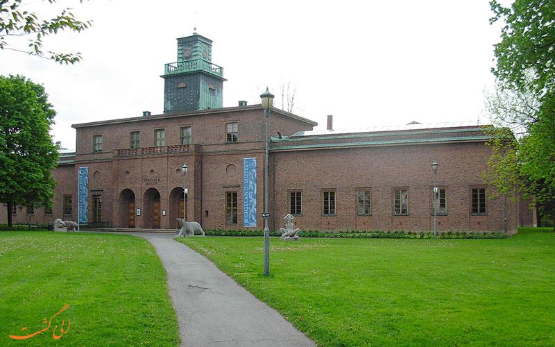 موزه ویگلند
