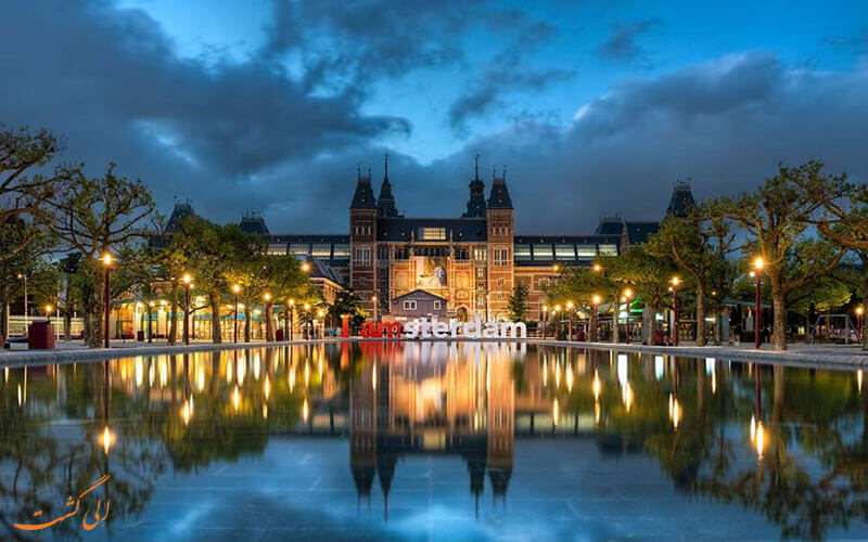موزه ملی آمستردام