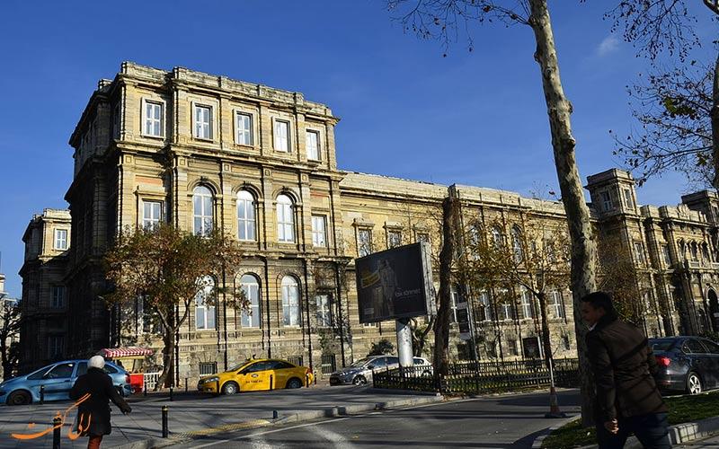 دانشگاه فنی استانبول-هتل گرند هیلاریوم استانبول