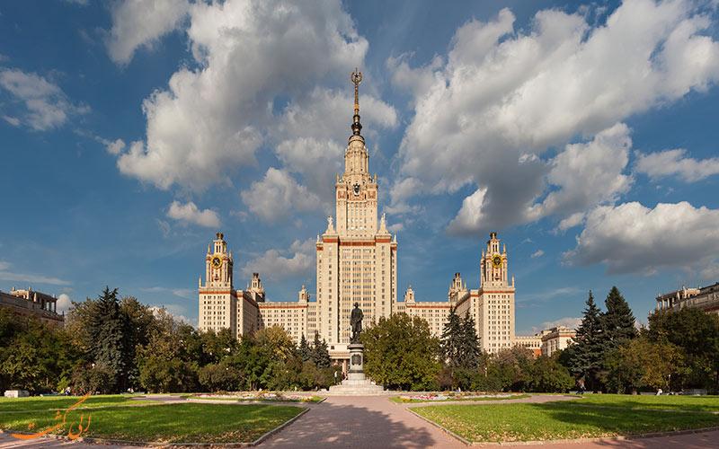 دانشگاه دولتی لومونسـف مسکو