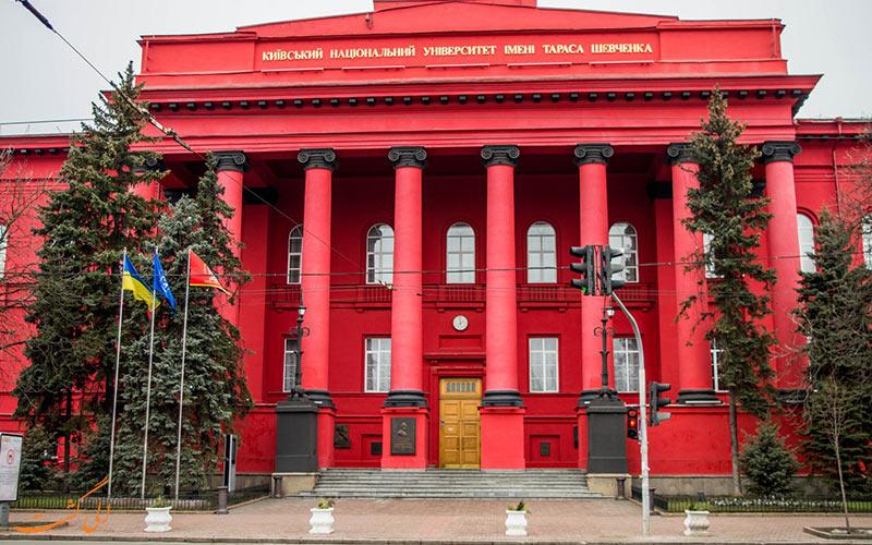 دانشگاه ملی تاراس شفچنکو کی یف