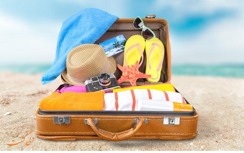 وسایل مورد نیاز سفر