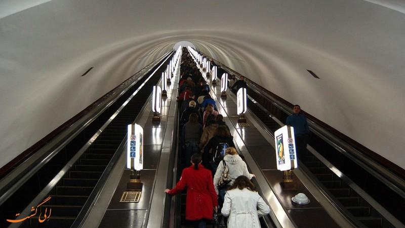 ایستگاه متروی آرسنالنا