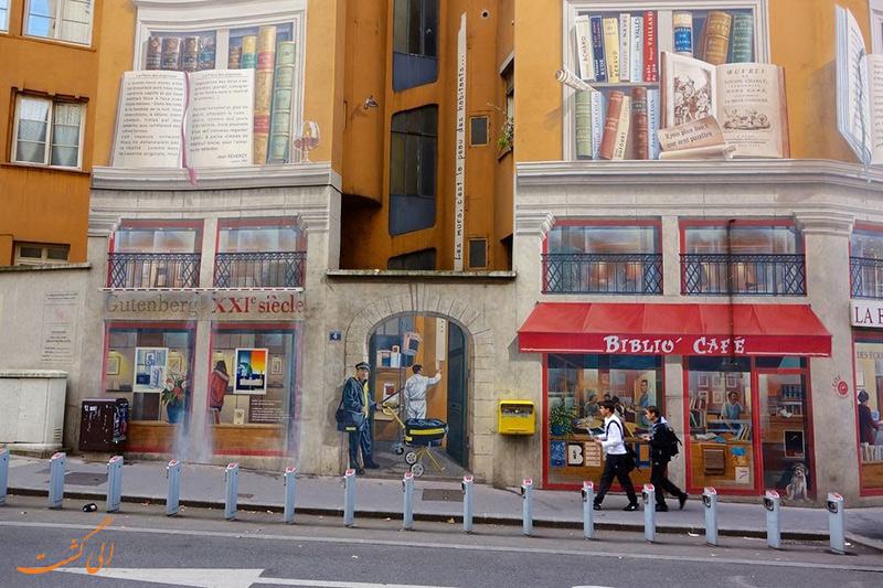 نقاشی شهر لیون در فرانسه