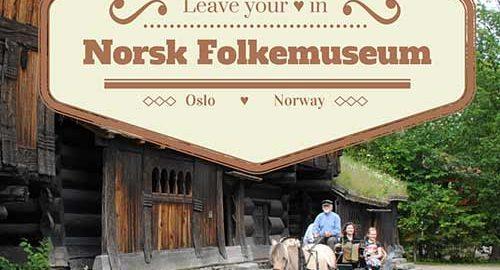 موزه ای در نروژ