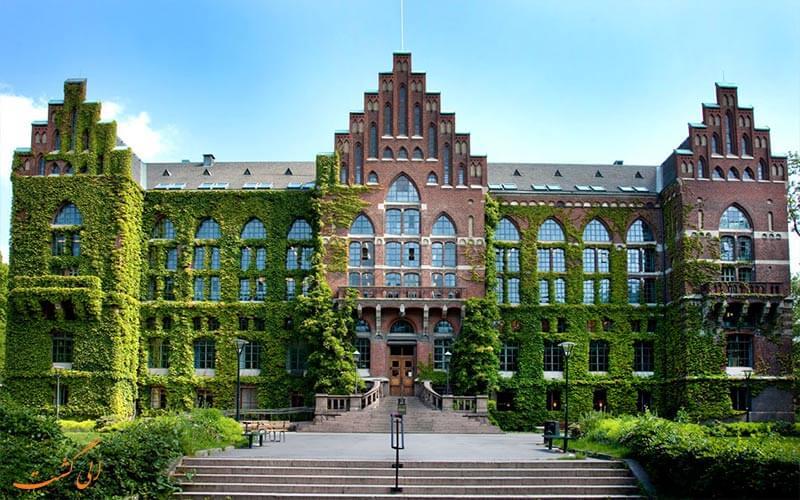 دانشگاه های عجیب جهان