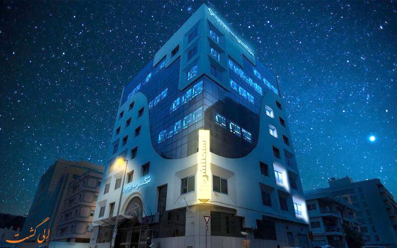 هتل-سیگنیچر-این-دیره-دبی