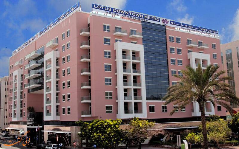 هتل-لوتوس-داون-تاون-دبی01