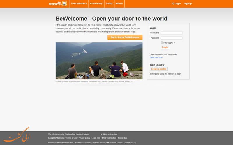سایت BeWelcome