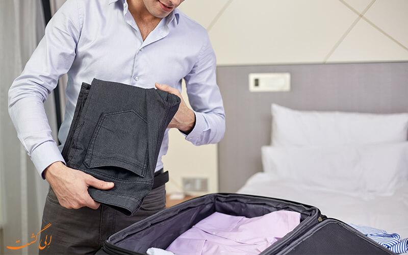 ترفندهای بستن چمدان | نکات سفر