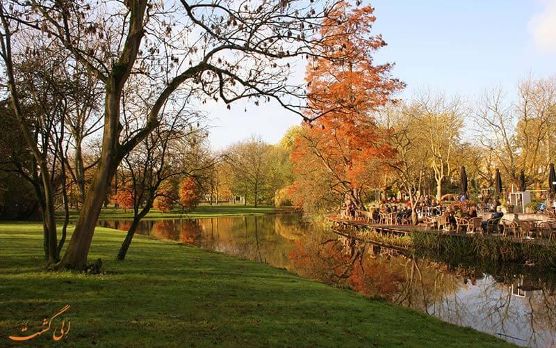 وندلاپارک | Vondelpark