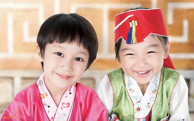 کودکان کره جنوبی