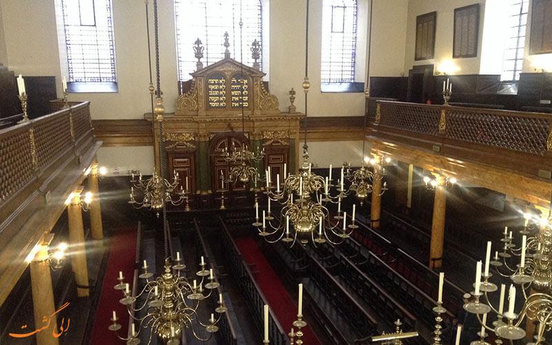 سیناگوگ پرتغالی | The Portuguese Synagogue