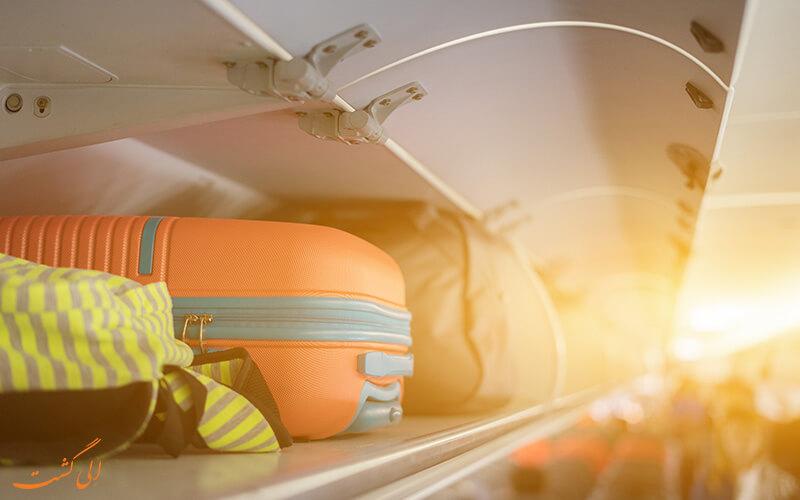 حمل بار داخل کابین هواپیما
