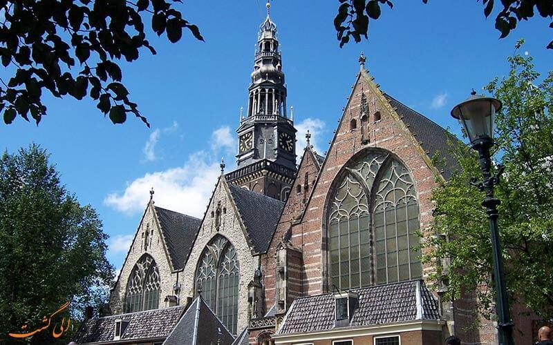 دِ اود کرک | De Oude Kerk