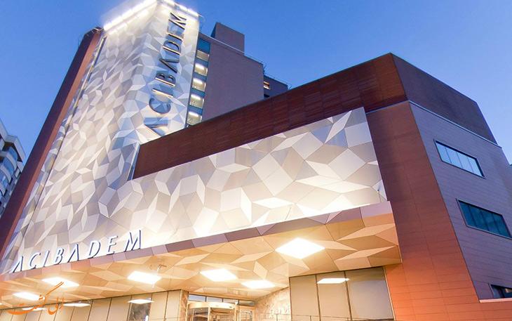 بیمارستان های آنکارا