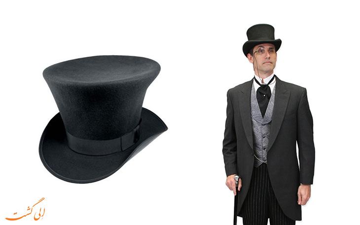 کلاه مردانه استوانه ای(Top Hat)