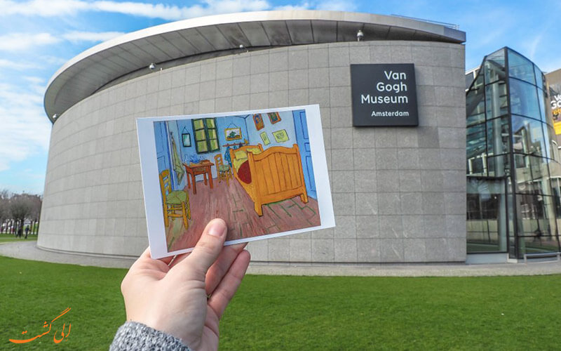 موزه ون گوگ | Van Gogh Museum