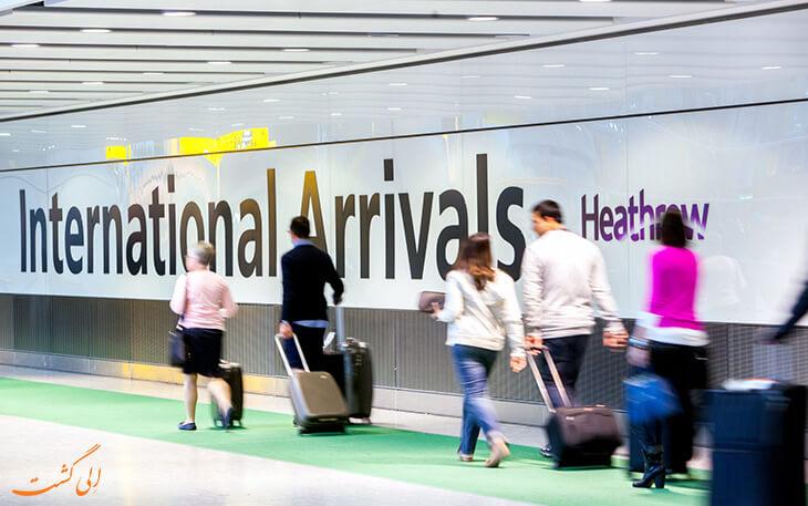 فرودگاه هیترو انگلیس