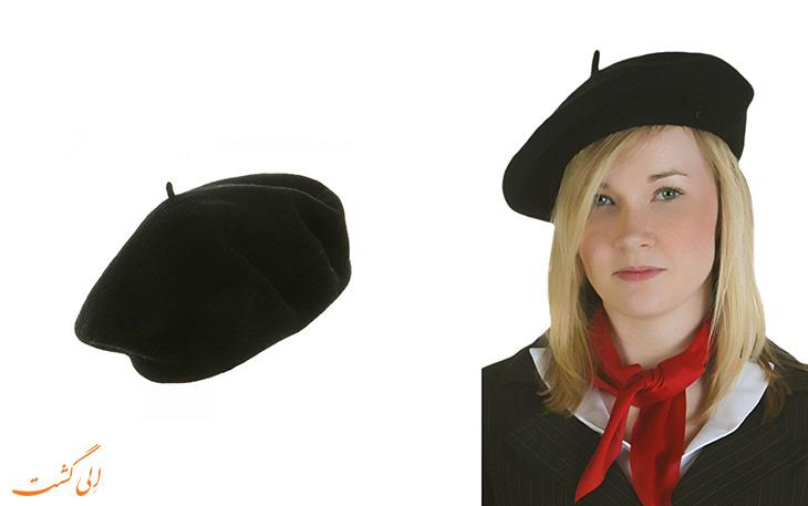 کلاه بره(Beret)
