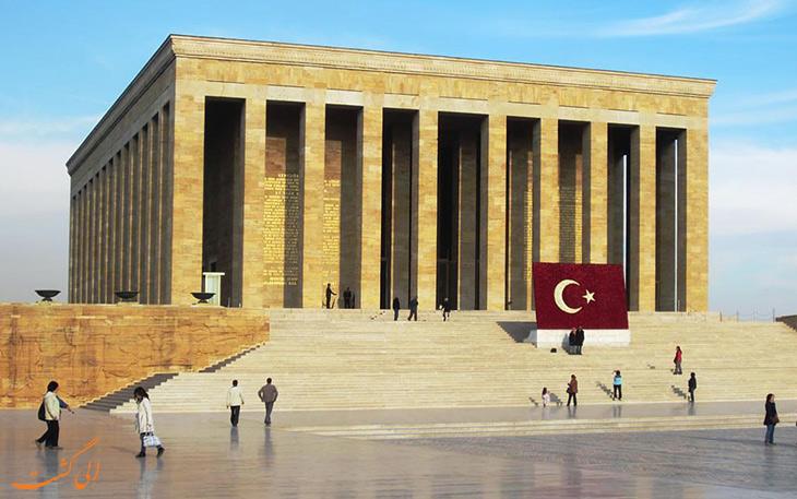 آرامگاه آتاتورک