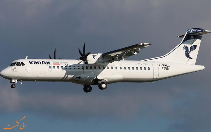 خرید هواپیمای ATR
